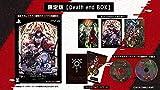Death end re;Quest 2 Death end BOX - PS4 【特典】描き下ろしイラスト使用のオリジナル収納BOX、ビジュアルアートワーク:1冊、オリジナルサウンドトラック & 素材データ集CD:2枚、ビジュアルアートポスター:3枚 同梱_05