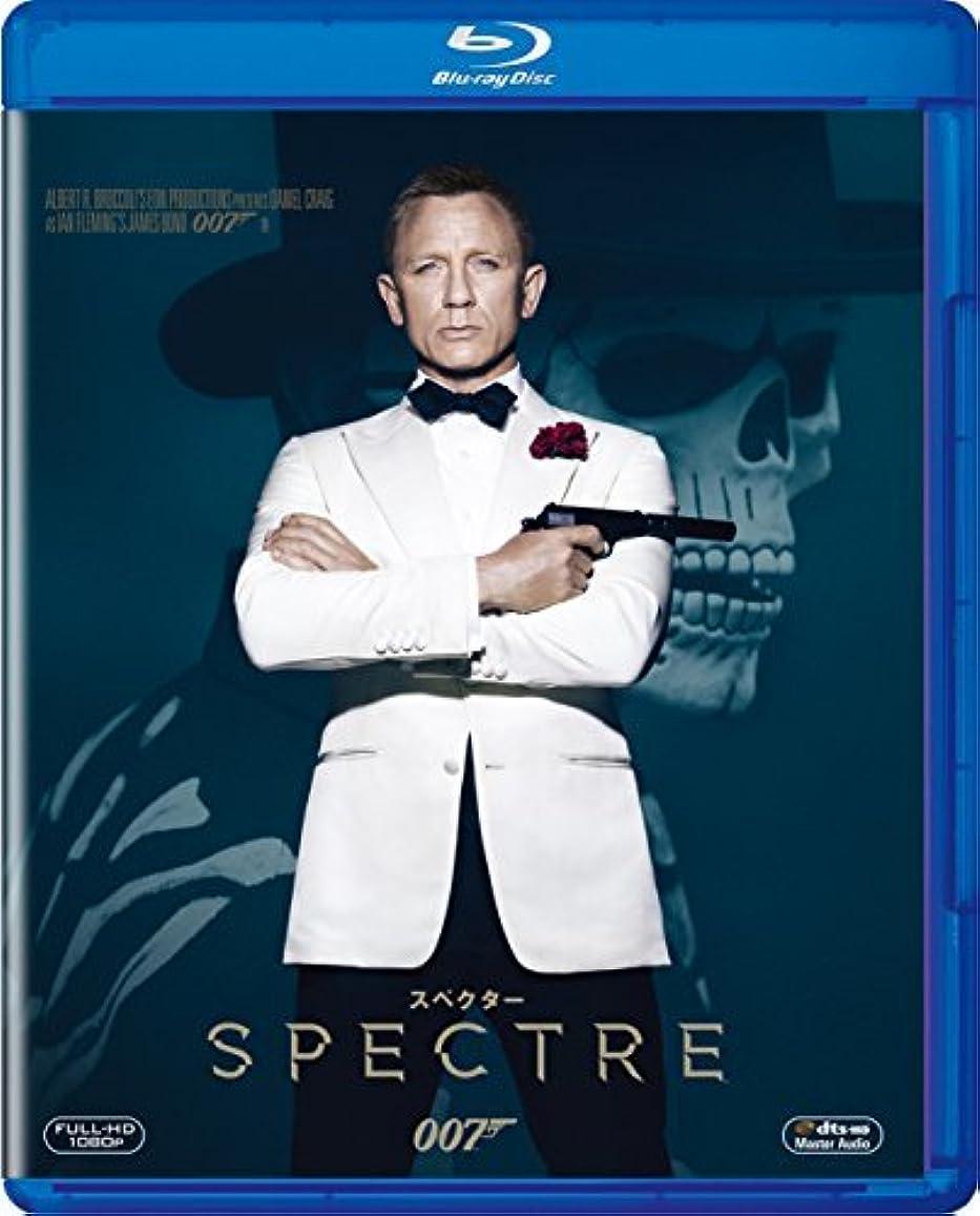 状況典型的な生き物007 スペクター [AmazonDVDコレクション] [Blu-ray]