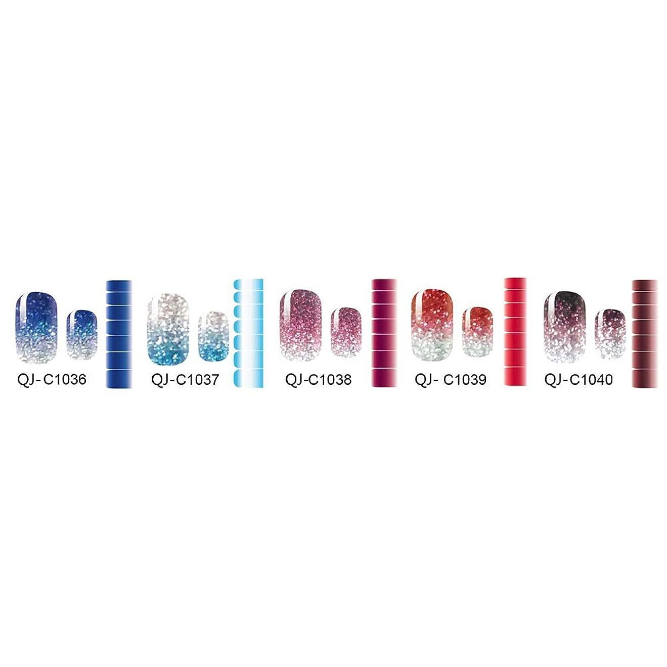 先見の明コミュニケーションメーカーBeaupretty 5枚フルネイルアートポーランドステッカーシニーグリッターデザインネイルポリッシュラップストリップ用女性女の子