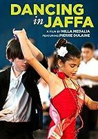 Dancing in Jaffa [DVD] [Import]