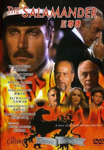 Salamander (1983) / (Ntsc Hk) [DVD] [Region 1] [NTSC] [US Import]