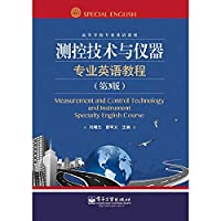 Control Technology and Instrument Professional English Course ( 3rd edition Higher Professional English textbooks ) : Liu 118