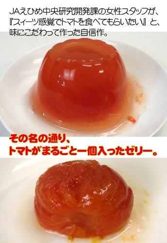 まるごとトマトゼリー(12個入り)JAえひめ愛媛