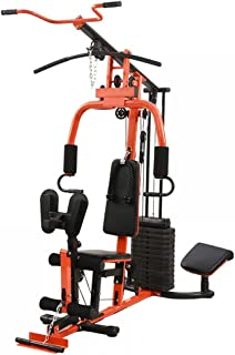 PowerUp MultiGym Station With PullUp