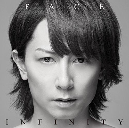 Infinity [Ltd.Type B]