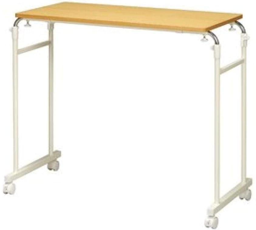 スコア感覚大学院弁天インテリア 伸縮式ベッドテーブル サイドテーブル 高さ調節可 幅92.5?145cm ナチュラル