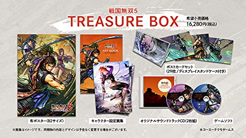 【PS4】戦国無双5 TREASURE BOX 【Amazon.co.jp限定】 濃姫 特製衣装 ダウンロードシリアル 配信
