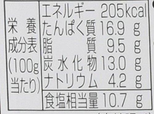 イチビキ名古屋八丁赤だし500g
