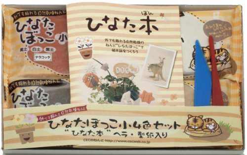 150gx4 set color recipe book with CEC clay basking in the sun (japan import)