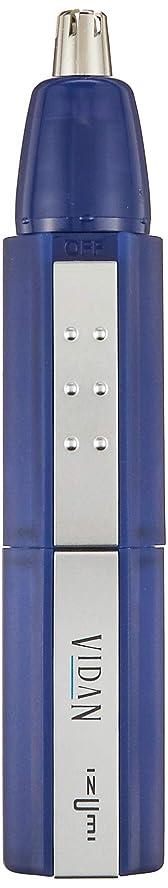 従事する認証簡潔なIZUMI VIDAN 鼻毛カッター IZH-100A ブルー