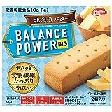 ヘルシークラブ バランスパワービッグ 北海道バター 2袋(4本)入り