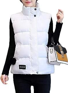 Macondoo Women's Stand Collar Quilted Outdoor Winter Puffer Vest Down Vest Coat