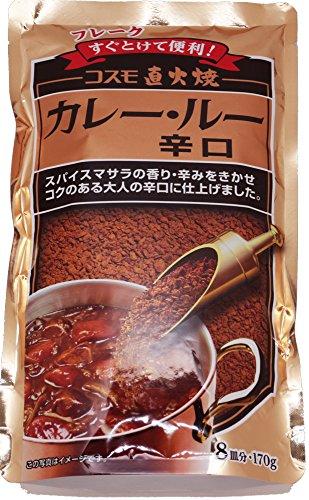 コスモ食品『コスモ直火焼カレー・ルー辛口』