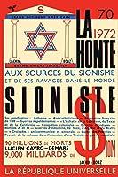 La honte sioniste