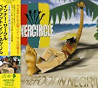 Barefoot in Negril by Inner Circle (2001-08-21)
