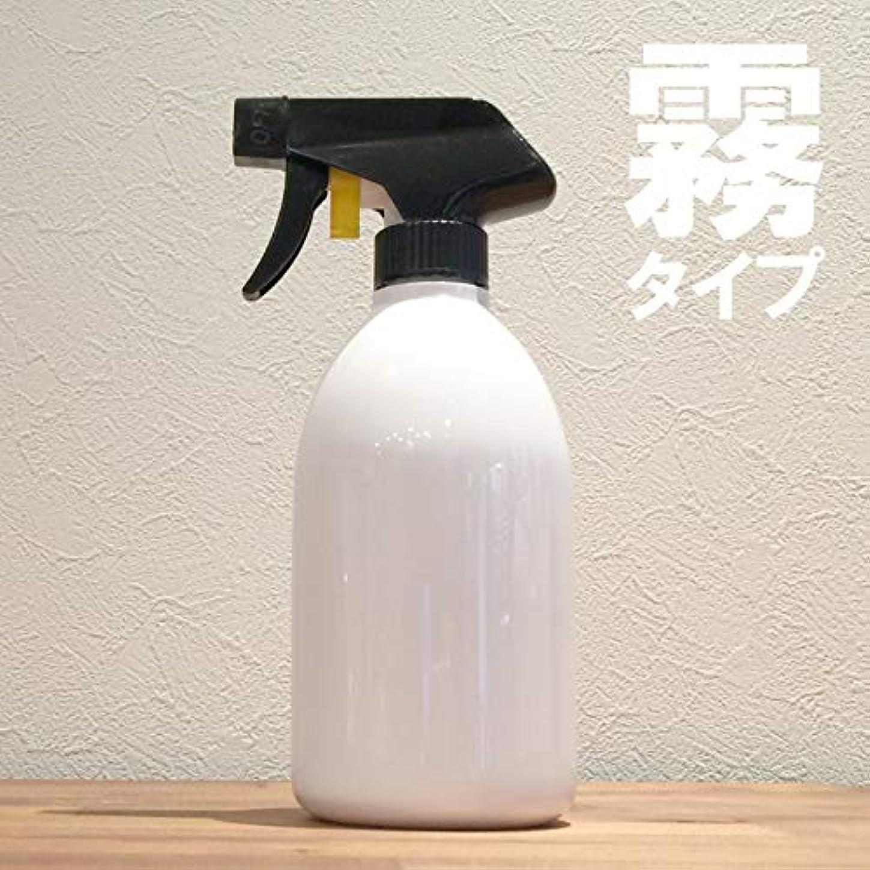 ブラケット思慮のないセットアップ<黒MIST?2個セット>ボトルS(黒)シリーズ 【Bottle.S-BL】 (黒/霧 2本セット売り)