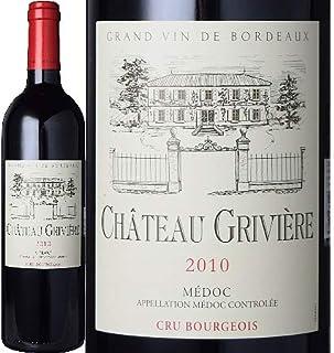 [Chateau.Griviere] シャトー グリヴィエール 2010 メドックAC (赤) クリュ・ブルジョワ750ml/