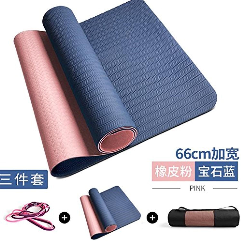 YOOMAT TPE Yogamatte Breite Dicke Erweiterung Fitness Matte Sport Mnner und Frauen, und geruchloses Anfnger Yoga Matte Anti-rutsch Gummi Pulver, 8 Mm (Starter) + Saphir Blau (3 Stück) 62541