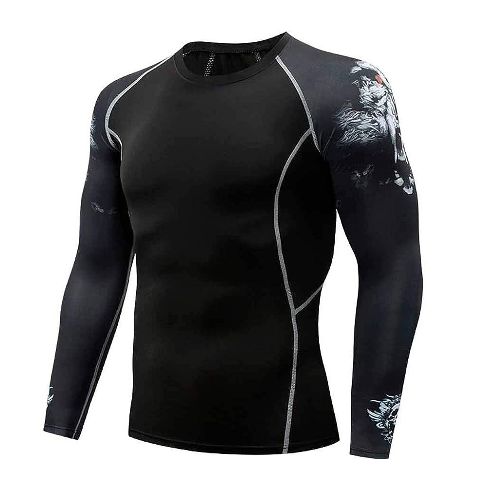 返済十分な征服者スポーツシャツ メンズ Kukoyo コンプレッションウェア アンダーウェア 長袖 Tシャツ パワーストレッチ フィットネス 加圧 吸汗 速乾 快適 アンダーシャツ コンプレッショントップス インナー UVカット トレーニングウエア アクティブ ランニング