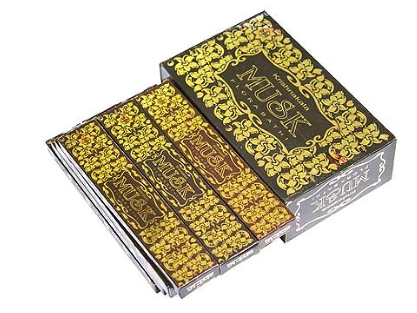 フィヨルドアナウンサー目に見えるA-RAVI RAG(エーラビ ラグ) ムスク香 スティック MUSK 12箱セット