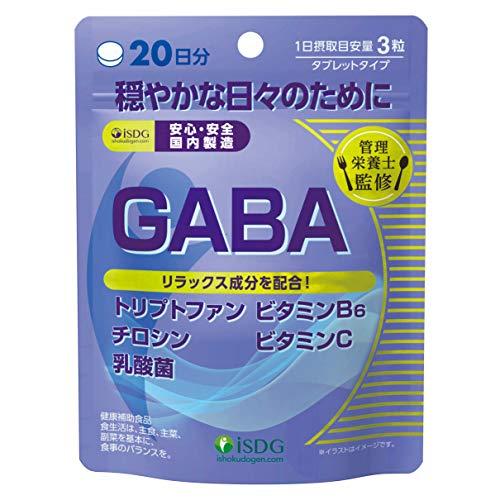医食同源ドットコム『【管理栄養士監修】GABA』