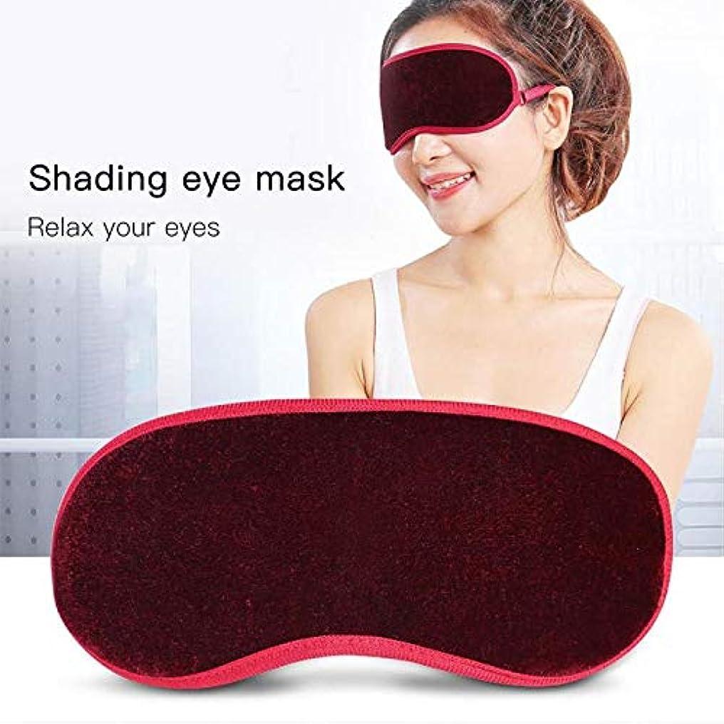 弁護士賞賛する適切なNOTE 磁気睡眠補助目隠し包帯睡眠マスク睡眠アイマスクアイシェードカバーシェードトルマリンアイパッチ女性男性L3