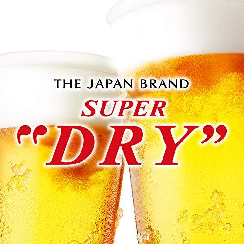 【ビール】アサヒスーパードライ[ビール350ml×24本]