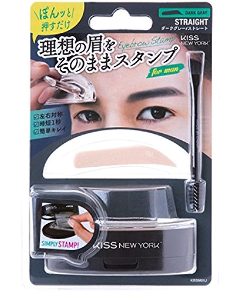 ファイバ買い手味KISS NEW YORK アイブロウスタンプ For man ダークグレーストレートKBSM01J