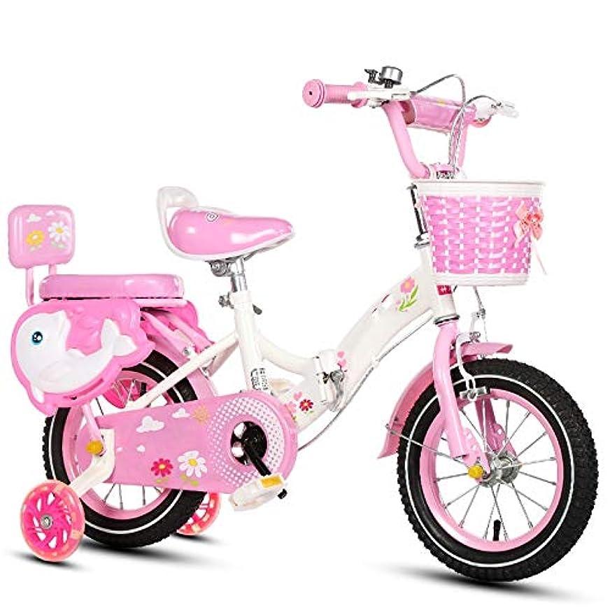 過度にいつか資料Axdwfd 子ども用自転車 子供用自転車12/14/16/18/20インチ、高炭素鋼子供用自転車トレーニングホイール付き2-11歳の男の子と女の子用