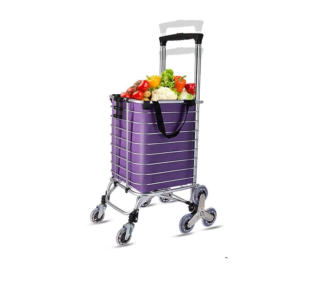 富半導体かみそりショッピングカート 折りたたみ式ショッピングカート、携帯用階段クロール食料品カート回転ホイール付きの再利用可能なユーティリティカート、折りたたみ式フレーム、177ポンドの容量 (Color : A)