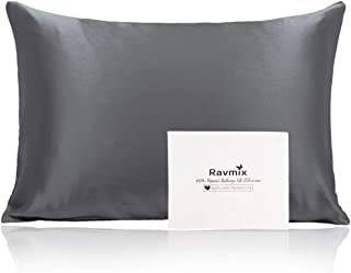 Ravmix 100% Pure Natural Silk Pillowcase for Hair and Skin with Hidden Zipper Queen Size 21 Momme 600TC Hypoallergenic Soft Breathable Both Sides Silk, 20×30inches, 1PCS, Space Gray