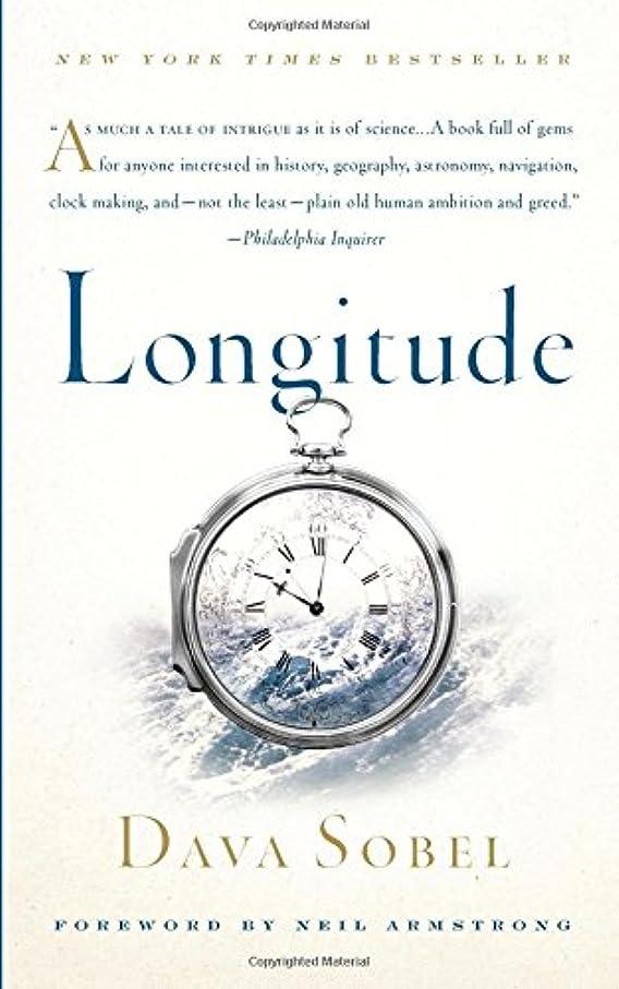 破産悪用件名Longitude: The True Story of a Lone Genius Who Solved the Greatest Scientific Problem of His Time