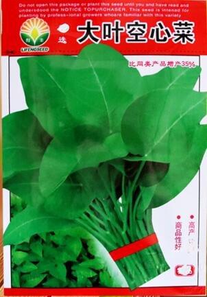 50pcs / emballage d'origine Les grandes feuilles de feuilles, Ipomoea Aquatica Forsk graines semences de légumes bonsaï bricolage jardin maison livraison gratuite