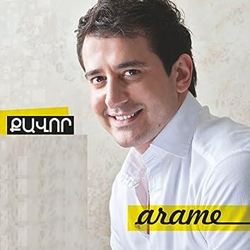 Arame (Qavor)