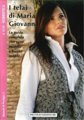 I telai di Maria Giovanna. La guida completa con tanti modelli e motivi inediti