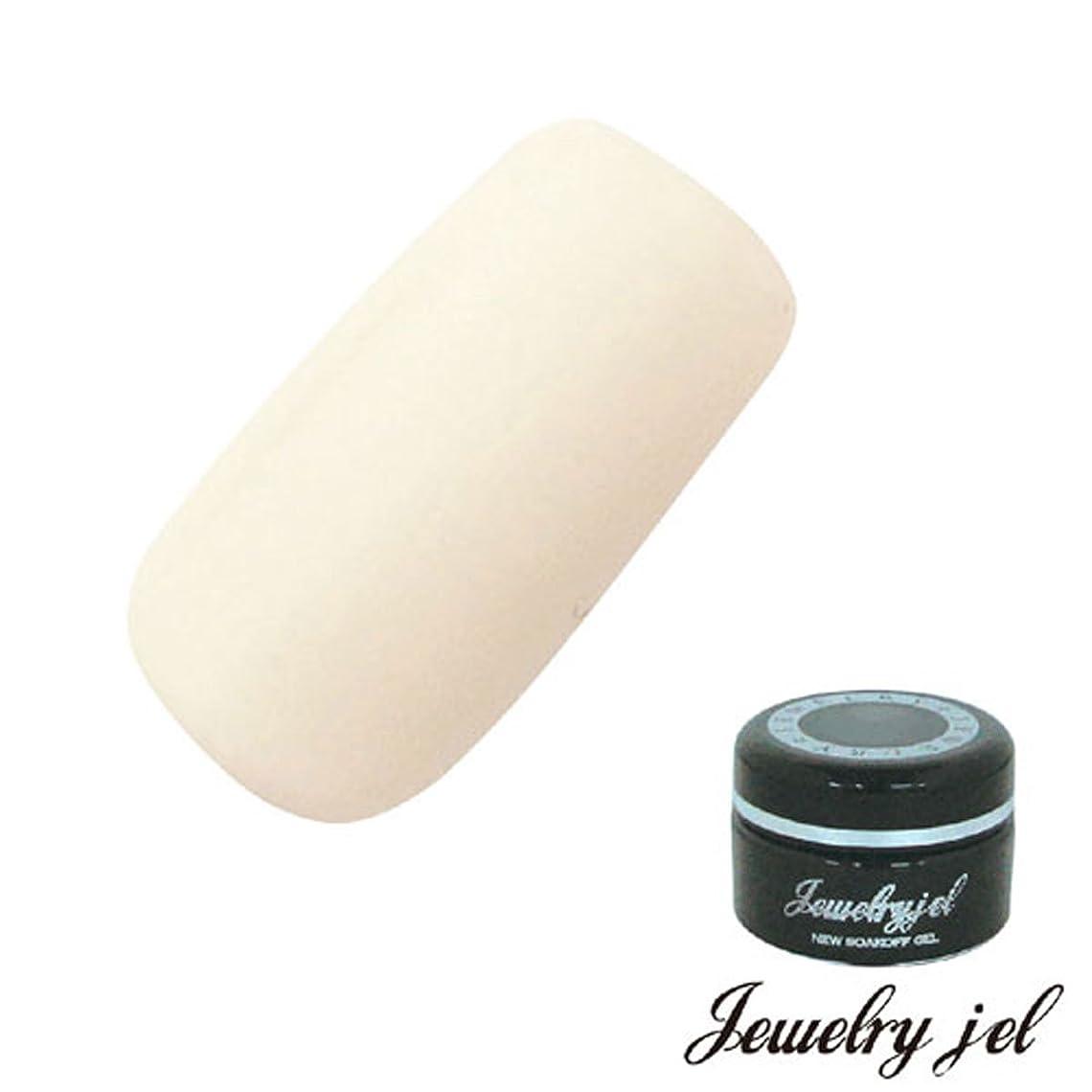 記録サラダまつげジュエリージェル ジェルネイル カラージェル NW102 3.5g アイボリーホワイト マット UV/LED対応  ソークオフジェル マットな練乳色