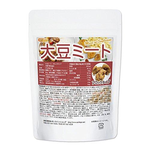 大豆ミート ブロックタイプ 80g (国内製造品) 遺伝子組換え材料、動物性原料不使用 [02] NICHIGA(ニチガ)