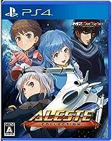 アレスタコレクション【予約特典】アレスタヒストリー 付 - PS4