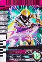 仮面ライダーバトルガンバライド 006弾 仮面ライダーアクセルブースター 【SR】 No.006-045