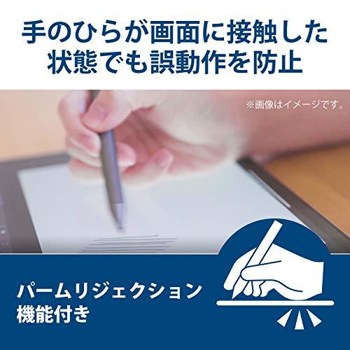 51lhaSP8N5L-エレコムの「USI アクティブタッチペン(Works with Chromebook)」をレビュー。困ったらとりあえずコレを買え
