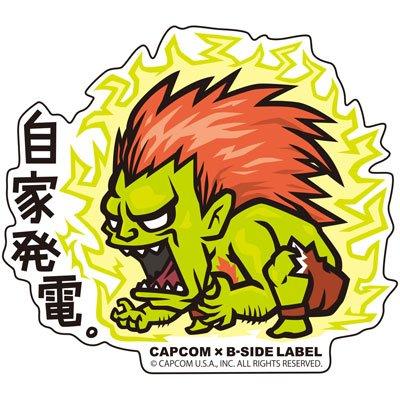 CAPCOM×B-SIDE LABELステッカー ウルトラストリートファイターII 自家発電。