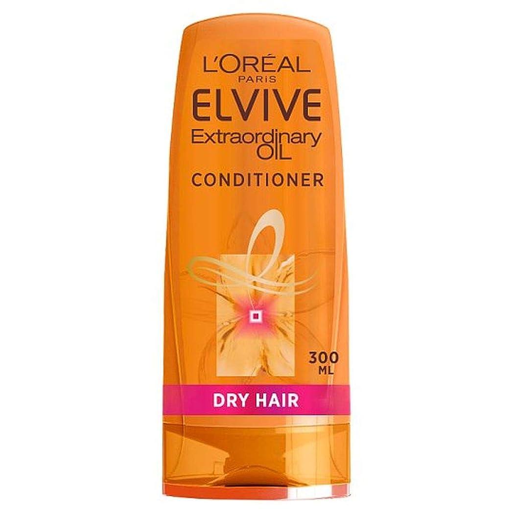櫛ほんの幸運[Elvive] ロレアルElvive臨時オイルドライヘアコンディショナー300ミリリットル - L'oreal Elvive Extraordinary Oil Dry Hair Conditioner 300Ml [並行輸入品]