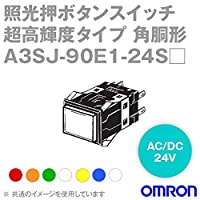 オムロン(OMRON) A3SJ-90E1-24SPW 形A3S 照光押ボタンスイッチ 超高輝度タイプ (角胴形) (ピュアホワイト) NN