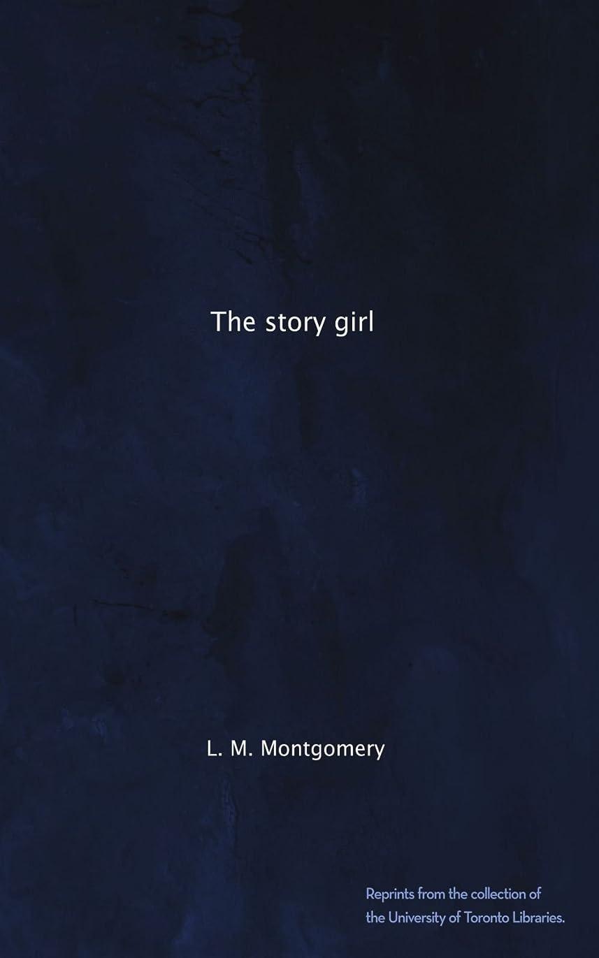 コンチネンタル敬意を表してコールThe story girl