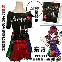 【myshowcos】東方Project ヘカーティア・ラピスラズリ コスプレ衣装 仮装 ハロウィーン ハロウィン 文化祭 cosplay