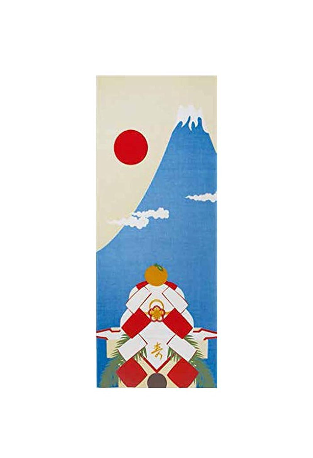 病的焦がす恋人「さらさ」 季節彩る 四季彩布 手拭い 日本製 sy-59