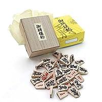 木製将棋駒 しっかり太字でお子さまにも分かり易い 特選将棋駒 桐箱入り