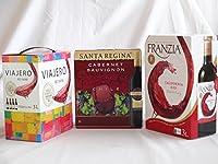 ワインセット 2セット 大容量飲み比べセット(サンタ・レジーナ カベルネ・ソーヴィニヨン 赤ワイン フルボディ3000ml×2本 フランジア カリフォルニア 赤ワイ