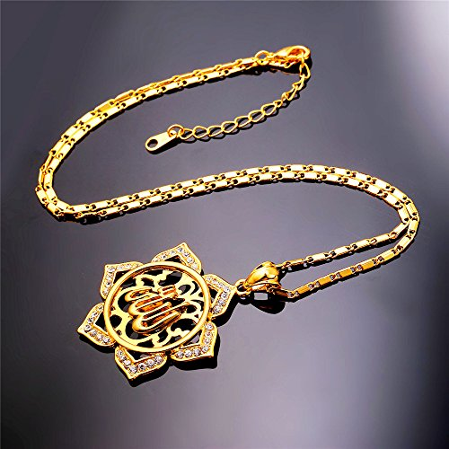 Allah Pendant Muslim Jewelry 18K Gold Plated Big Statement Flower Islamic Necklace