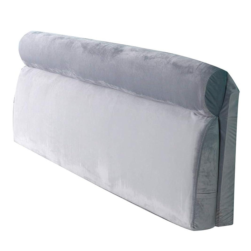 ネックレス気づかないシェフLINLINZ クションベッドの背もたれサイドポケット柔らかい耐摩耗性丈夫取り外し可能で洗える 弾む、8色 12サイズ (Color : C, Size : 170X10X60cm)